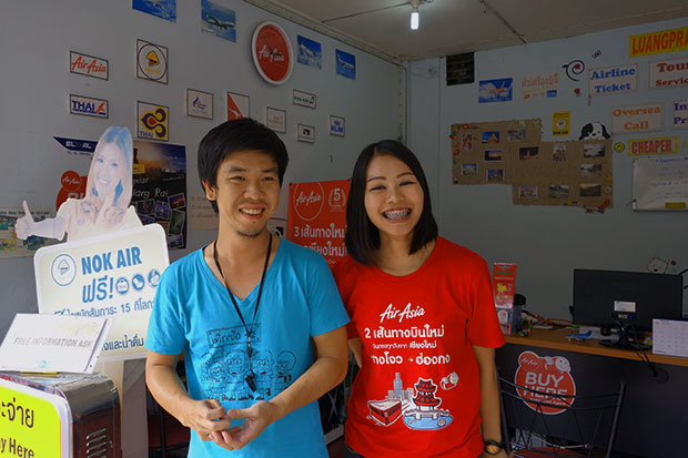 Beste Werbung – Reisebüro Tip in Chiang Rai