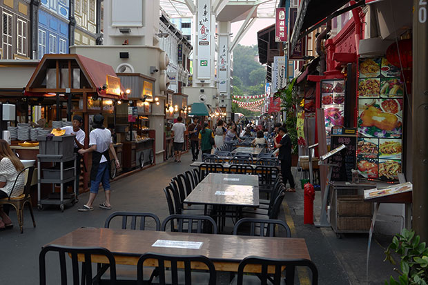 Singapur – Weltstadt mit Charme