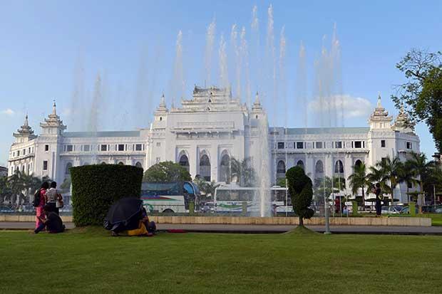 YangonPark